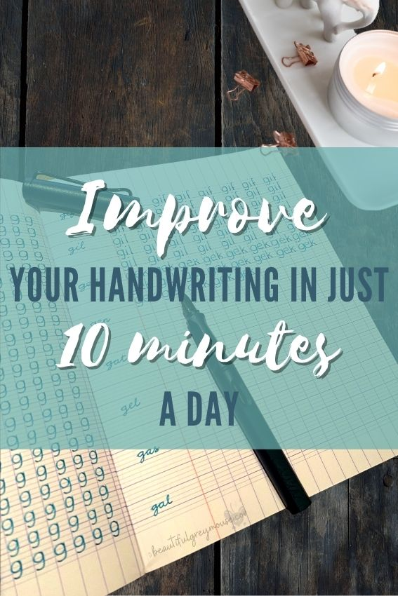 Improve your handwriting in 10 minutes a day